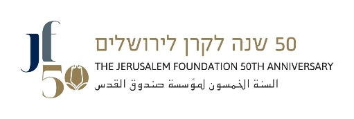 The Jerusalem Foundation?>